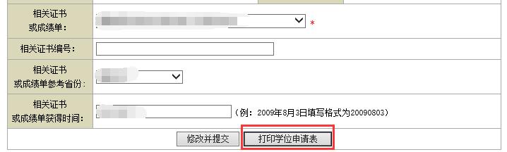 QQ图片20200513092501.png