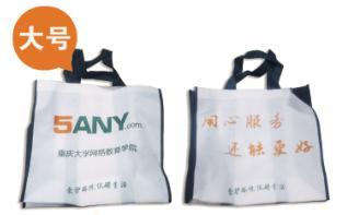 环保袋.jpg