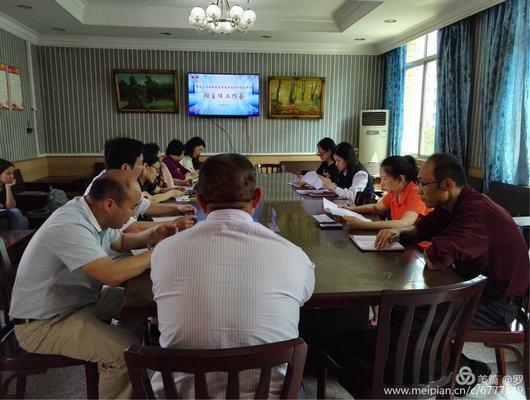 3考前召开专题班主任工作会,强调学生考前教育.jpg